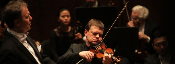 BWW Reviews: FRIDAY MORNING WITH THE PHIL at Avery Fisher Hall