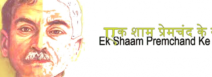 Kalayan Theatre Presents Ek Shaam Premchand Ke Naam, July 29