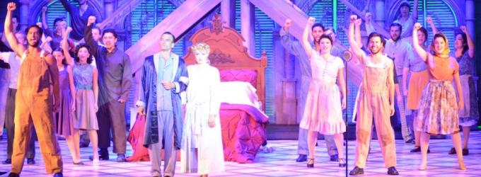 Photo Flash: First Look at Jenny Ashman, Brandon Rubendall, Mark Womack and More in EVITA at Opera North