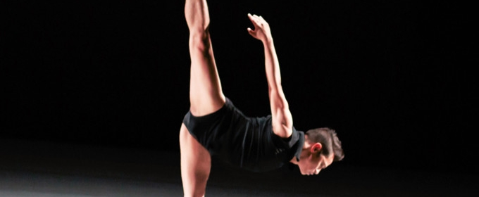 BalaSole Dance with Guest Soloist Miki Orihara Comes to BAM Fisher, 6/2-6/3