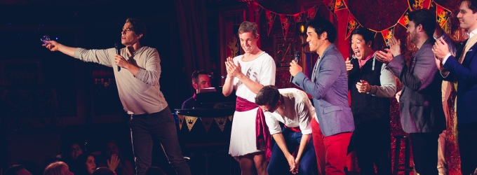 THE BROADWAY PRINCE PARTY