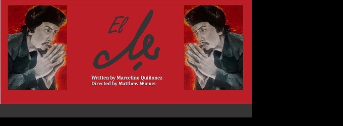 BWW Review: The Play EL CHE Begs The Question, Porque Che?