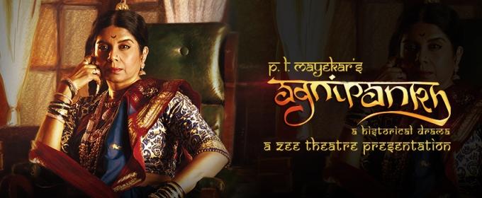 Zee Theatre Presents AGNIPANKH, March 25