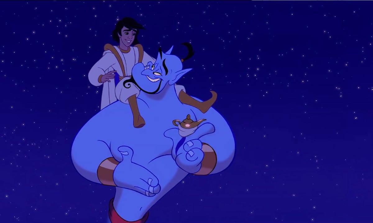 Aladdin Monitor 4 71