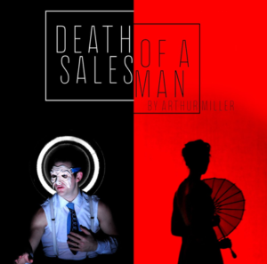 Theater Mitu Brings New DEATH OF A SALESMAN to BAM Tonight