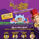 John Stamos, Weird Al to Star in WILLY WONKA AND THE CHOCOLATE FACTORY: IN CONCERT Photo