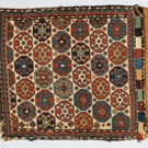 The Met to Show Nomadic Weavings from the Collection of William and Inger Ginsberg Photo