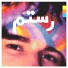 Rostam Shares Debut Solo Album Half-Light via Nonesuch Records