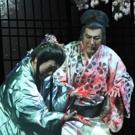 Photo Flash: Ninagawa Company's MACBETH at Barbican Theatre