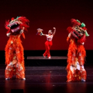 Nai-Ni Chen Dance Company Announces 2017-2018 Season