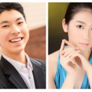 Wei Luo and Elliot Wuu Named 2018 Gilmore Young Artists Photo