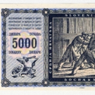 THE CURRENCY OF COMMUNISM Exhibition to Open This Autumn at the British Museum