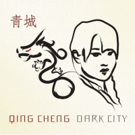 Chinese-American Composer Daniel Walker's New Rock Musical QING CHENG/DARK CITY to Hi Photo