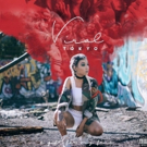 Hustle Gang's Own Tokyo Jetz Releases her Debut Project 'Viral'