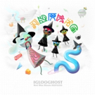 Iglooghost Shares New Single 'White Gum', Debut Album Out 9/29 via Brainfeeder