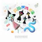 Iglooghost Shares New Single 'White Gum', Debut Album Out 9/29 via Brainfeeder Photo
