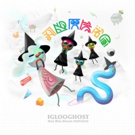 Iglooghost Announces Debut LP; Out 9/29 on Brainfeeder Photo
