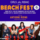 Girls Rising and Capital One Present 4th Annual BeachFest Weekend