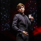 THE ILLUSIONISTS Will Bring Magic To Monaco In April 2018