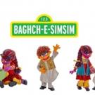 Sesame Workshop Introduces New Afghan Muppet 'Zeerak'