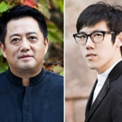 China NCPA Orchestra to Make Carnegie Hall Debut This Fall Photo