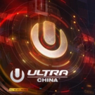 ULTRA China Phase One Lineup Announced