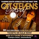 Extra Yusuf / Cat Stevens Johannesburg Concert Announced