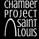 Chamber Project St. Louis Announces 2017-18 Season Photo
