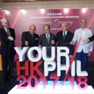 Photo Flash: Inside HK Phil's 2017-18 Season Opening Photo