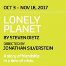 Works by Steven Dietz and A.R. Gurney to Headline Keen Company's 18th Season