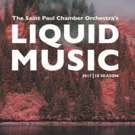 SPCO's Liquid Music Series to Present Emily Wells' THE WORLD IS TOO  ______ FOR YOU Photo