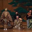 Hiroshi Sugimoto's RIKYU-ENOURA: A NEW NOH PLAY to Premiere at Japan Society