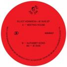 Elliot Adamson's 'Je Suis' EP on Man Power Label Me Me Me This July