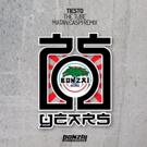 Matan Caspi Remixes Tiesto's Classic 'The Tube' As Part of Bonzai's Celebrations