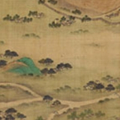 Met Museum Exhibition to Explore Uses of Landscape in the Chinese Visual Arts