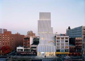 New Museum to Celebrate 40th Anniversary with Diverse Fall Line-Up