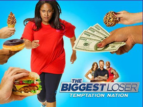 NBC Cancels Long-Running Weight Loss Competition THE BIGGEST LOSER?