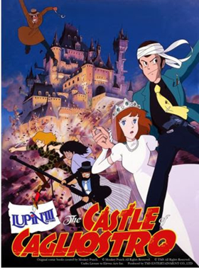 LUPIN THE 3RD THE CASTLE OF CAGLIOSTRO Hits Big Screens Nationwide This Fall