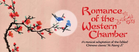 Charles Pang and Jessica Wu to Lead NY Premiere of Chinese Classic ROMANCE OF THE WESTERN CHAMBER