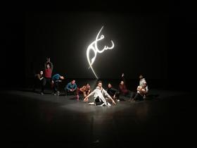 Fadi Khoury's FJK DANCE Season '17 at NY Live Arts Begins 9/14-15
