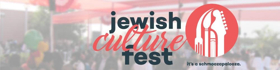 JEWISH CULTURE FEST to Return to The J This Sunday