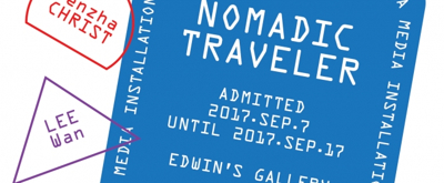 NOMADIC TRAVELER, the 5th Korea-Indonesia Media Installation Art Exhibition at Edwin's Gallery 7 – 17 September 2017.