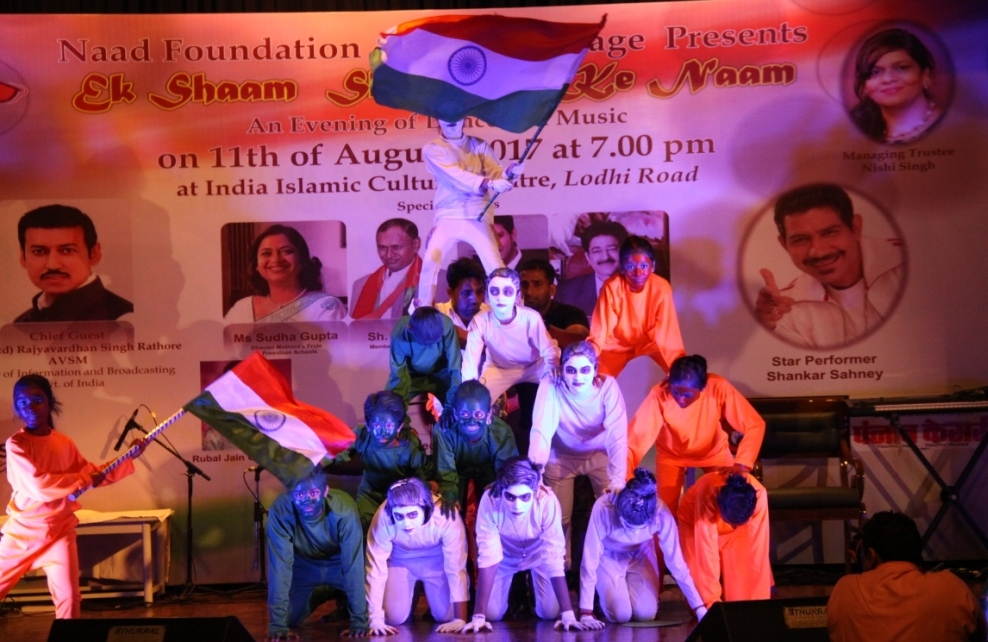 BWW Review: EK SHAAM SHAHEEDON KE NAAM at India Islamic Cultural Centre, Delhi