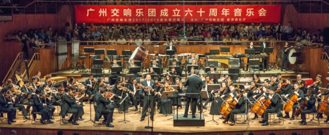 Guangzhou Symphony Orchestra Celebrates 60th Anniversary with World Premiere, GSO60 Archive Recordings