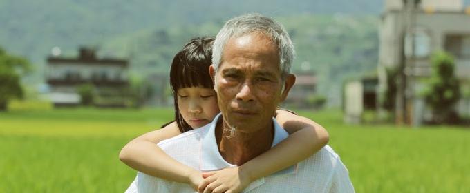 Touching & Acclaimed Taiwan Film CARAMEL GIRL to Make U.S. Debut