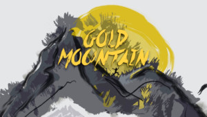 GOLD MOUNTAIN Composer/Lyricist Jason Ma Receives 2017 ASCAP Foundation Cole Porter Award Today
