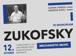 Memorial Concert for Violinist Paul Zukofsky to Feature MONKEYS AT PLAY Premiere and More