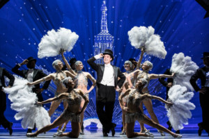 AN AMERICAN IN PARIS Will Grace Starlight Stage This July