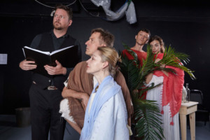 Backstage Romance, Political Intrigue and Fast-Paced Fun Hits North Coast Rep in AT THIS EVENING'S PERFORMANCE
