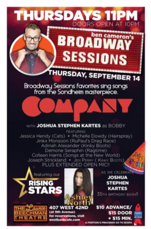 Broadway Sessions All Stars Sing Stephen Sondheim's COMPANY 9/14